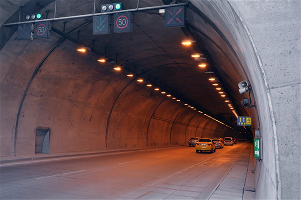 Tünel İşletim Merkezi
